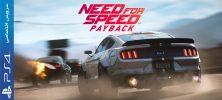 maxresdefault 222x100 - دانلود نسخهی کرکشدهی بازی Need for Speed Payback برای PS4