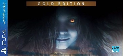 pc and video games games ps4 resident evil 7 biohazard gold edition psvr compatible - دانلود نسخه‌ی کرک‌شده‌ی بازی Resident Evil 7 biohazard Gold Edition برای PS4