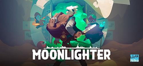 1 12 - دانلود بازی Moonlighter برای PC
