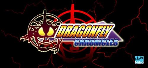 1 17 - دانلود بازی Dragonfly Chronicles برای PC
