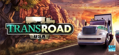 1 19 - دانلود بازی TransRoad USA برای PC