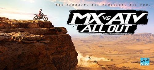 1 23 - دانلود بازی MX vs ATV All Out برای PC