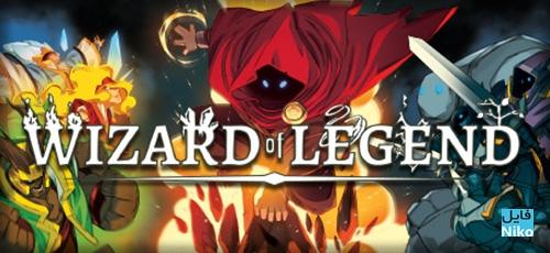 1 43 - دانلود بازی Wizard of Legend برای PC