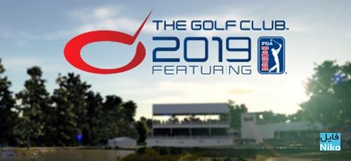 1 80 - دانلود بازی The Golf Club 2019 featuring PGA TOUR برای PC