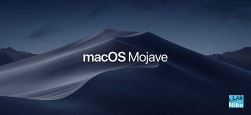 1 94 - دانلود macOS Mojave 10.14.4 (18E226) Final آخرین نسخه سیستم عامل مکینتاش موهاوی