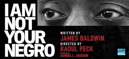I Am Not Your Negro - دانلود مستند I Am Not Your Negro 2016 من کاکاسیاه تو نیستم با دوبله فارسی