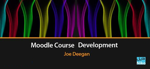 Packt Moodle Course Development - دانلود Packt Moodle Course Development آموزش توسعه دروس مودل