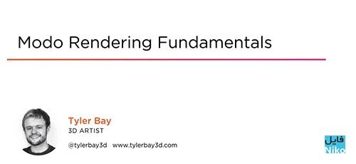 Pluralsight Modo Rendering Fundamentals - دانلود Pluralsight Modo Rendering Fundamentals آموزش اصول و مبانی رندر در مودو