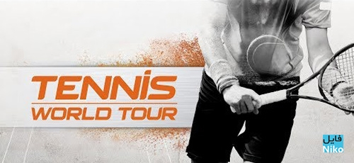 Tennis World Tour - دانلود بازی Tennis World Tour برای PC