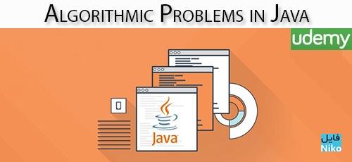 Udemy Algorithmic Problems in Java - دانلود Udemy Algorithmic Problems in Java آموزش مشکلات الگوریتمی در جاوا