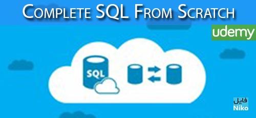 Udemy Complete SQL From Scratch - دانلود Udemy Complete SQL From Scratch آموزش کامل اس کیو ال از ابتدا