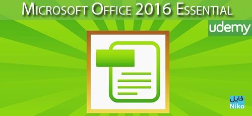 Udemy Microsoft Office 2016 Essential 1 - دانلود Udemy Microsoft Office 2016 Essential آموزش مایکروسافت آفیس 2016