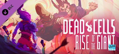header 1 - دانلود بازی Dead Cells برای PC
