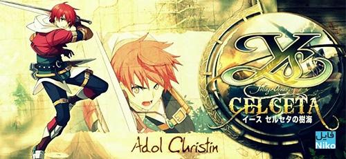 ys celesta 2 - دانلود بازی Ys: Memories of Celceta برای PC