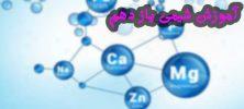 شیمی یازدهم 222x100 - دانلود ویدئو های آموزشی شیمی یازدهم (نظام آموزشی جدید)