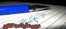 عربی صفر تا صد کنکور2 222x100 - دانلود ویدئو های آموزش عربی صفر تا صد کنکور (نظام آموزشی قدیم)