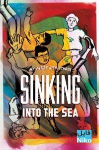 دانلود انیمیشن My Entire High School Sinking Into the Sea 2016 انیمیشن مالتی مدیا