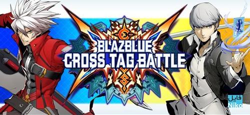1 114 - دانلود بازی BlazBlue Cross Tag Battle برای PC