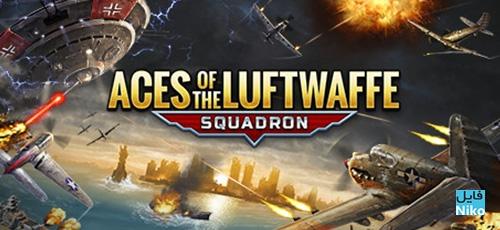 1 23 - دانلود بازی Aces of the Luftwaffe Squadron برای PC