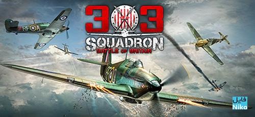 1 3 - دانلود بازی 303Squadron Battle of Britain برای PC