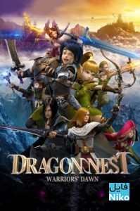 دانلود انیمیشن آشیانه اژدها؛ جنگجویان سحرخیز Dragon Nest: Warriors' Dawn 2014 با دوبله فارسی انیمیشن مالتی مدیا