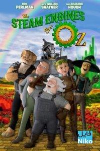 دانلود انیمیشن The Steam Engines of Oz 2018 انیمیشن مالتی مدیا