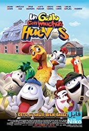 دانلود انیمیشن جوجه خروس ابر قهرمان Huevos: Little Rooster's Egg-cellent Adventure با دوبله فارسی انیمیشن مالتی مدیا