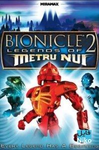 دانلود انیمیشن Bionicle 2: Legends of Metru Nui 2004 دوبله فارسی انیمیشن مالتی مدیا