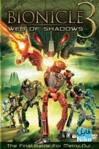 دانلود انیمیشن Bionicle 3: Web of Shadows 2005 با دوبله فارسی انیمیشن مالتی مدیا