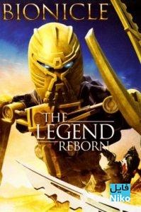 دانلود انیمیشن Bionicle 4: The Legend Reborn 2009 با دوبله فارسی انیمیشن مالتی مدیا