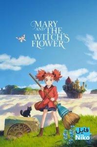 1 47 199x300 - دانلود انیمیشن ماری و گل جادوگر Mary and the Witchs Flower 2017 با دوبله فارسی