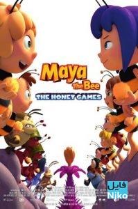 دانلود انیمیشن Maya the Bee: The Honey Games 2018 با دوبله فارسی انیمیشن مالتی مدیا