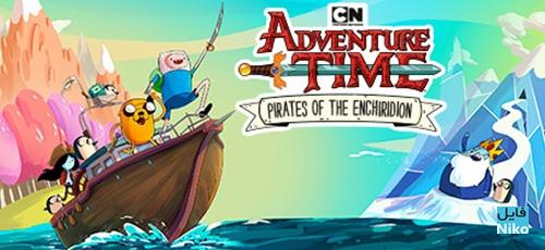 1 50 - دانلود بازی Adventure Time Pirates of the Enchiridion برای PC