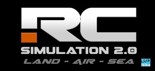 1 52 - دانلود بازی شبیه سازی ماشین کنترلی RC Simulation برای PC