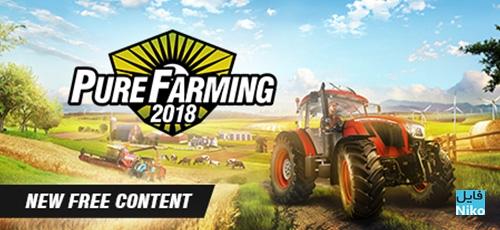 1 6 - دانلود بازی Pure Farming 2018 برای PC