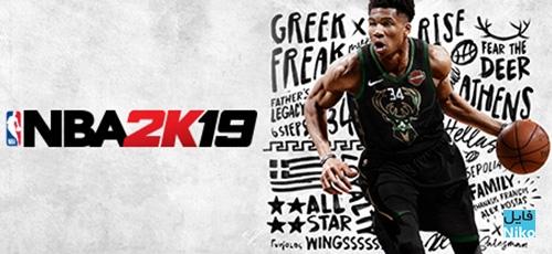 1 61 - دانلود بازی NBA 2K19 برای PC