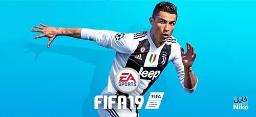 دانلود بازی FIFA 19 برای PC