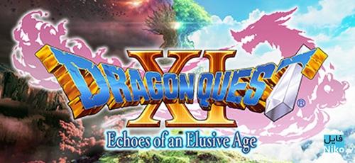 1 73 - دانلود بازی DRAGON QUEST XI Echoes of an Elusive Age برای PC