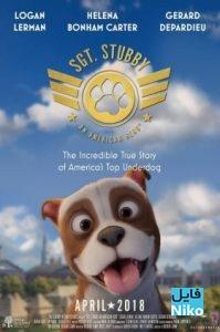 دانلود انیمیشن Sgt. Stubby: An American Hero 2018 انیمیشن مالتی مدیا