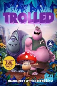 1 75 199x300 - دانلود انیمیشن Trolled 2018