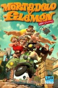 1 76 199x300 - دانلود انیمیشن Mortadelo and Filemon: Mission Implausible 2014 با دوبله فارسی