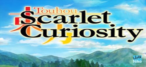 1 78 - دانلود بازی Touhou Scarlet Curiosity برای PC