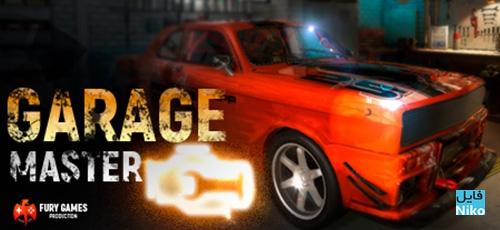 1 81 - دانلود بازی Garage Master 2018 برای PC