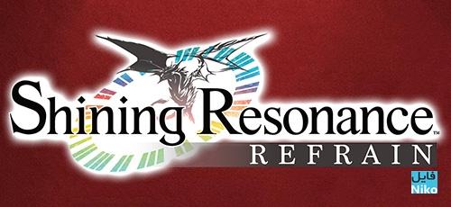 1 84 - دانلود بازی Shining Resonance Refrain برای PC