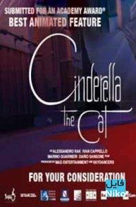 دانلود انیمیشن Cinderella the Cat 2017 انیمیشن مالتی مدیا