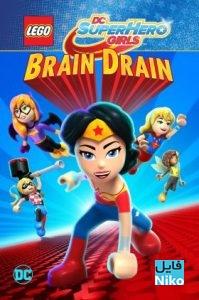 دانلود انیمیشن Lego DC Super Hero Girls: Brain Drain 2017 با دوبله فارسی انیمیشن مالتی مدیا