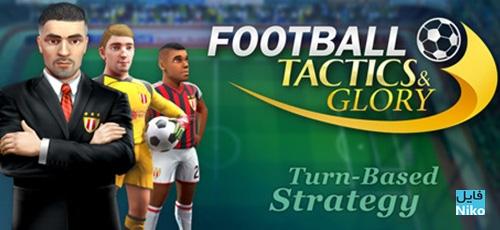 1 89 - دانلود Football Tactics and Glory برای PC
