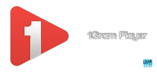 1Gram-Player