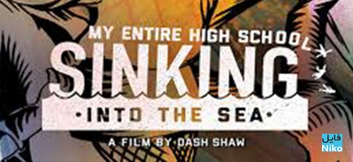 2 115 - دانلود انیمیشن My Entire High School Sinking Into the Sea 2016
