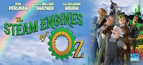 2 38 - دانلود انیمیشن The Steam Engines of Oz 2018